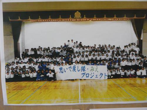 P1160134.jpg