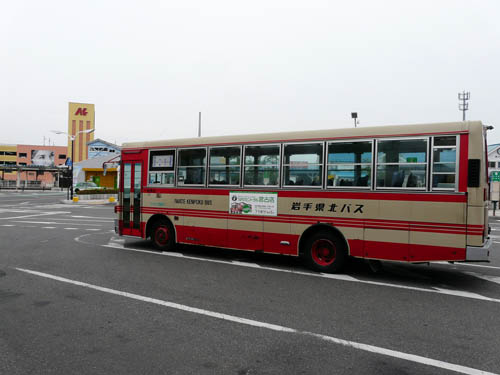 P1160152.jpg