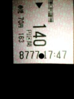 101127_1749~0001-0001
