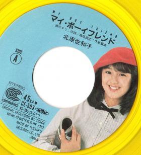 カラーレコード