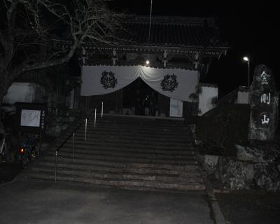 金剛山大隆寺