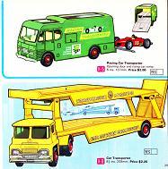Racing Car Transporter(上)とCar Transporter(下、本カタログより)