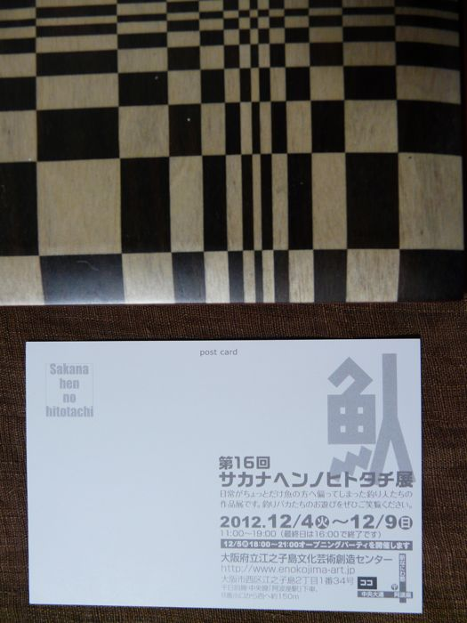 P1040264.jpg