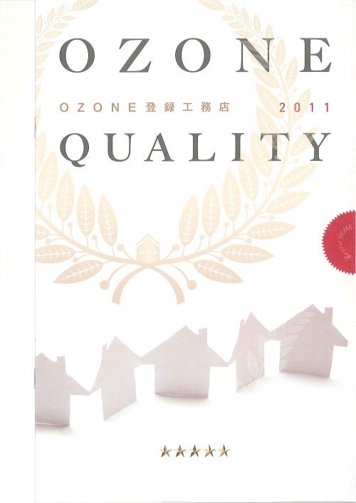 OZONE QUALITY