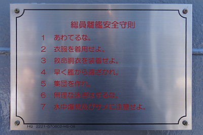 東京都慰霊堂とドコモ