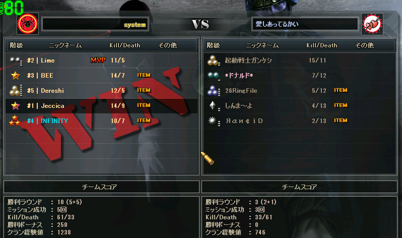 20121020231458ad6.png