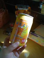 2011_0502_1557.jpg