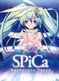 SPiCa.png