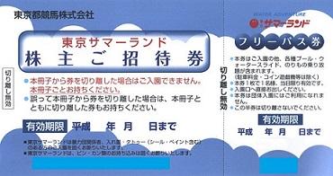 A366_Z4.jpg