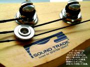 sound trade7