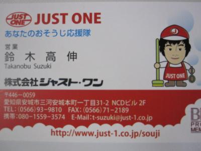 IMG_1269_convert_20110622164940.jpg
