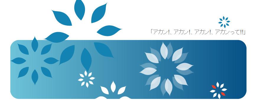 bandicam 2012-07-25 08-10-46-344