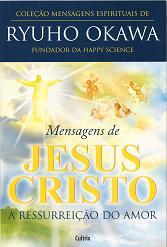 (ポルトガル語)大川隆法霊言23-イエス・キリスト