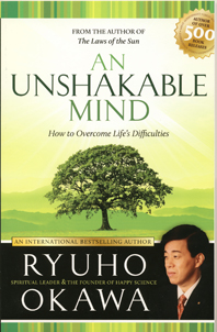 不動心 AN UNSHAKABLE MIND