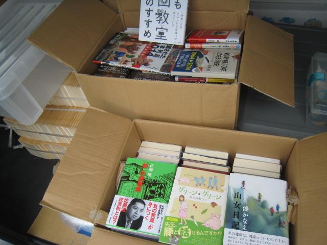 20140915_小説