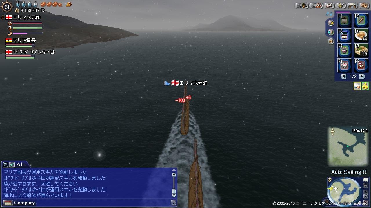 北極海開拓01