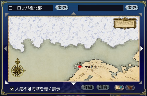 北極海開拓05