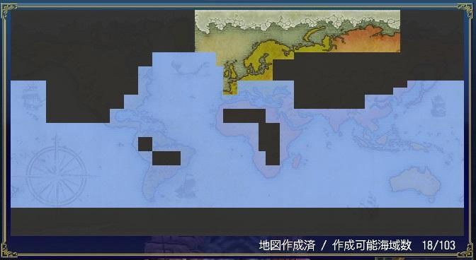 北極海開拓10