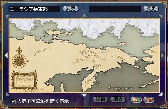 北極海開拓12