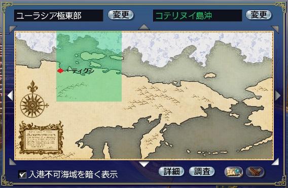 北極海開拓14