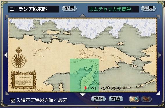 北極海開拓24