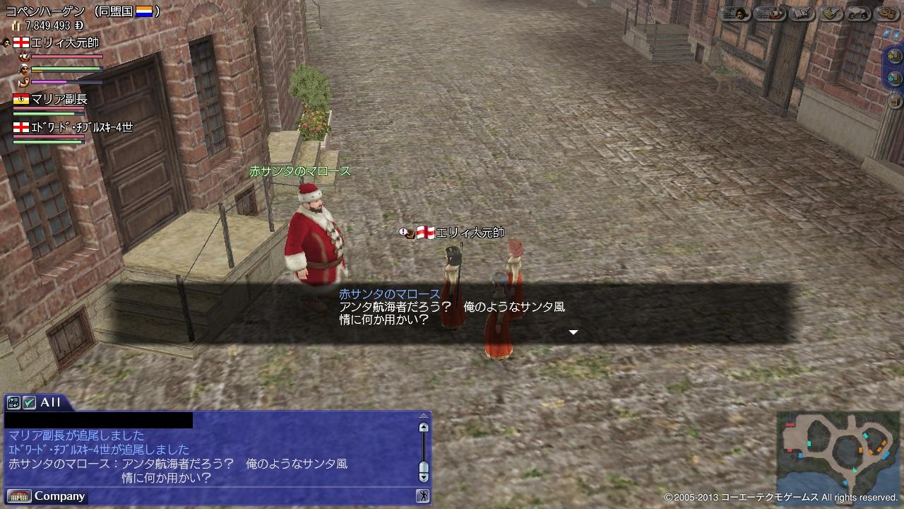 クリスマス25-1-17