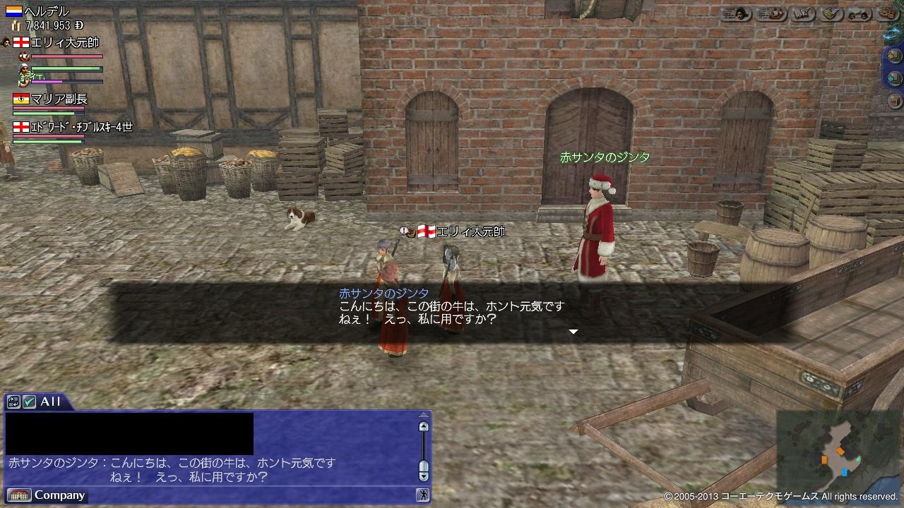 クリスマス25-1-24