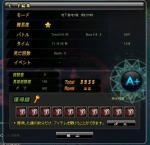 ark009.jpg