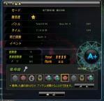ark010.jpg
