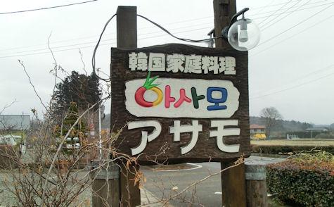 CIMG6647-1.jpg