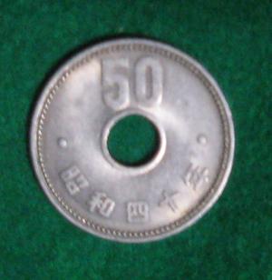 五十円硬貨blog02