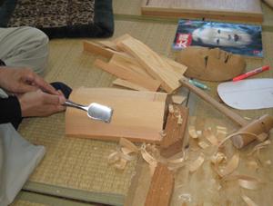 能面製作工程blog02