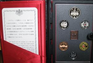 平成元年硬貨blog01