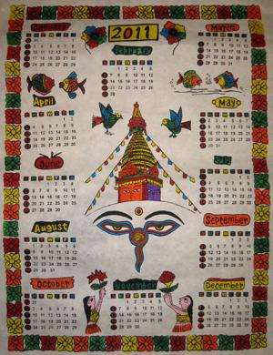 ネパールカレンダーblog01