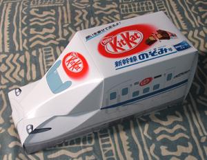 KitKatblog01.jpg
