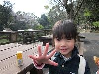 平川動物公園家族旅行
