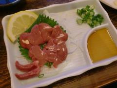 居酒屋 三鶴 (1)