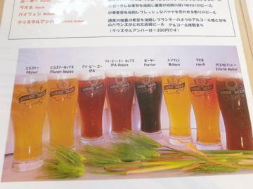 CIMG5376六甲ビールダイナー (4) (640x480)
