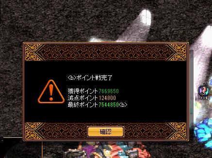 RedStone 10.09.30[11]