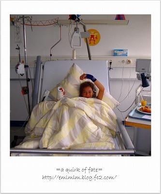 spital2.jpg