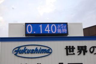 福島工場14