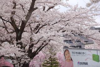 rラジオ福島03