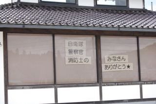 DSC_0iitate005.jpg
