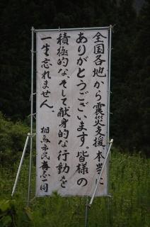 DSC_kannbann.jpg