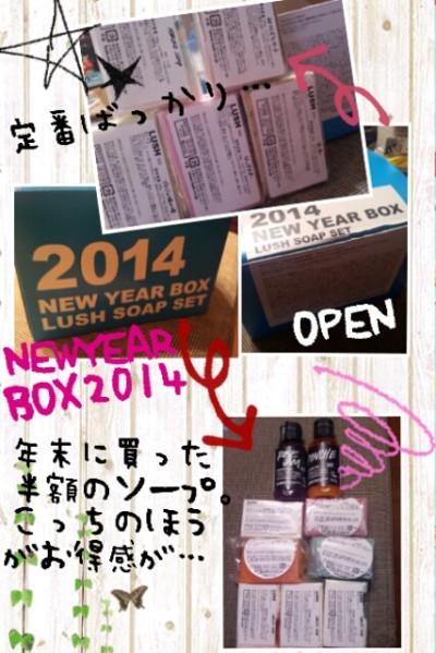 2014010801.jpg