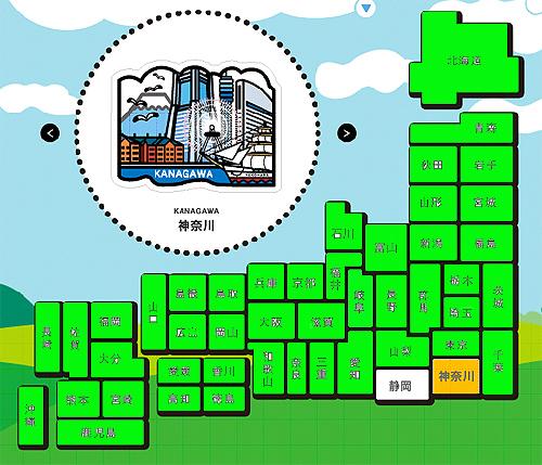 20100711地図