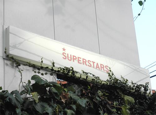 20101010スパスタ①