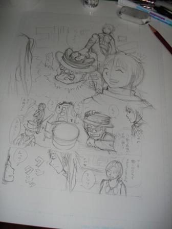 下描き5ページ目