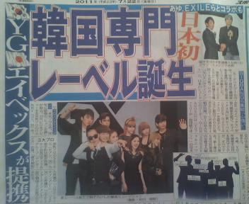 newspaper5.jpg