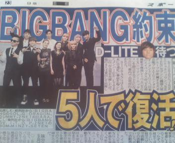 newspaper8.jpg